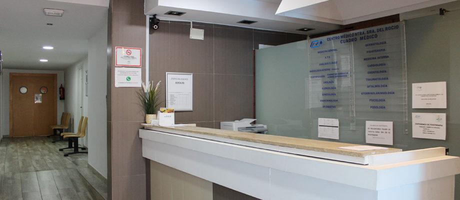 Recepción de Centro Médico Nuestra Señora del Rocío